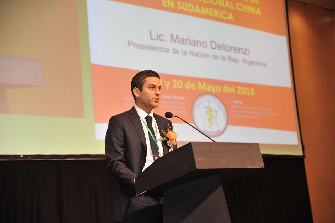 阿根廷总统府总秘书处处长马里亚诺致辞DSC_5184.JPG