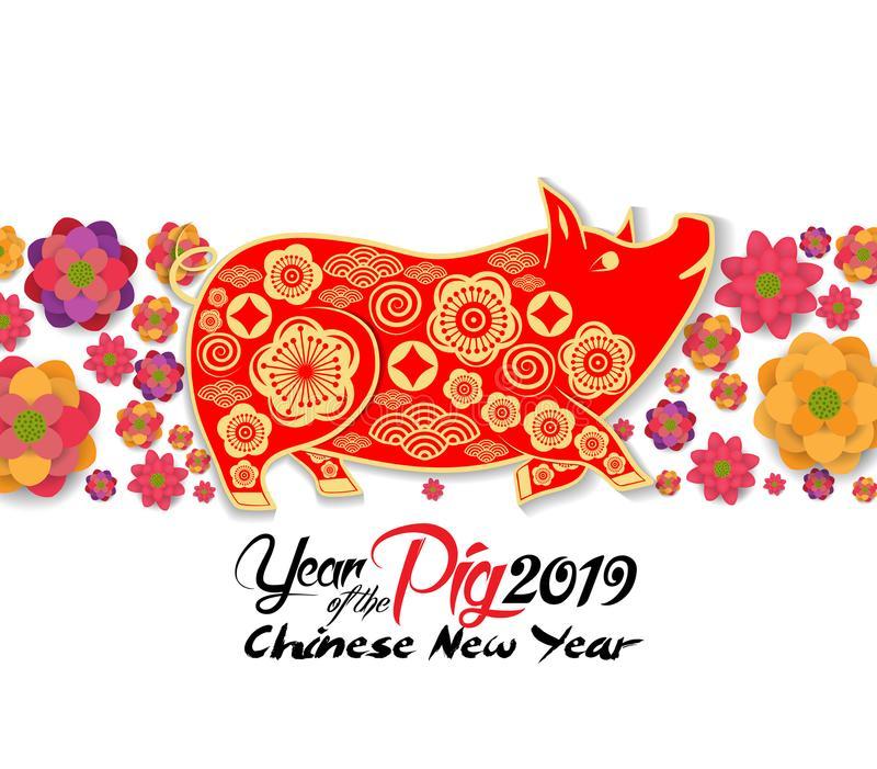 春节贺卡,纸用黄色猪和开花的背景切开了-猪的年-119397339.jpg